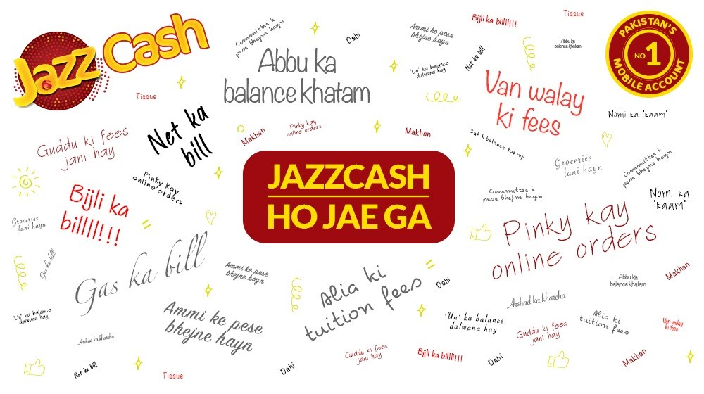 JazzCash, Pakistan's No. 1 Mobile Account, Reinforces Reliability and Ease in Digital Payments Through 'Ho Jae Ga' campaign