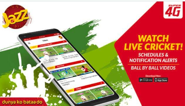 The Best Cricket Application for Millions of Fanatics